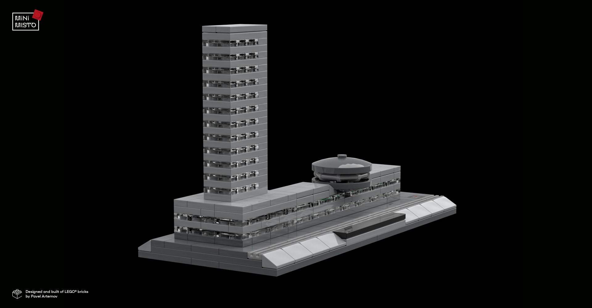 Тарелка на Лыбедской, Киев, LEGO-модель, П. Артемов